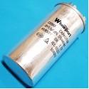 Конденсатор 30+1,5 мкФ 450 VAC алюміній (50х85 mm) JYUL