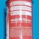 Балон газовий Max CRV 220г MSF-CRV