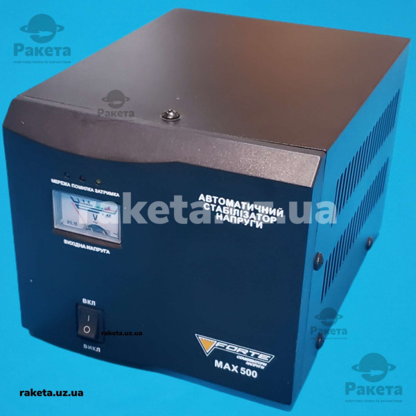 Стабілізатор напруги FORTE MAX-500VA NEW релейний точність 8% вага 2.25 кг