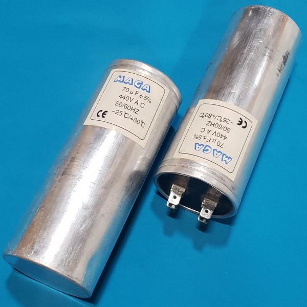 Конденсатор 70 мкФ 450 VAC алюміній (50х115 mm) JYUL