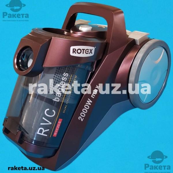 Порохотяг Rotex RVC20-E 2000W колба 4л DUAL CYCL0NE SYSTEM універсал щітка