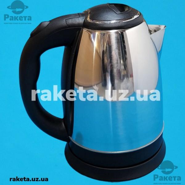 Чайник дисковий Grunhelm EKS-7518 нержавійка 1.8 л 2000W
