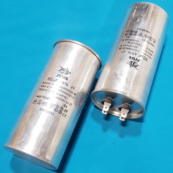 Конденсатор 80 мкФ 450 VAC алюміній (60х130 mm) JYUL