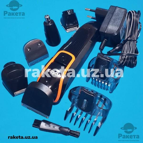 Тример Rotex RHC180-S для бороди та волосся 5 насадок