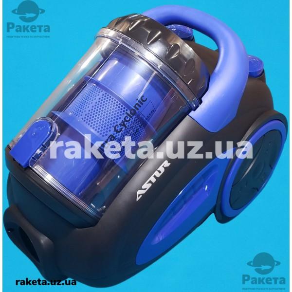 Порохотяг Astor ZW 17050 Turbo 2000W ЦИКЛОН об`єм 2,5л HEPA і EPA-фільтри телес. труба індикац заповнення
