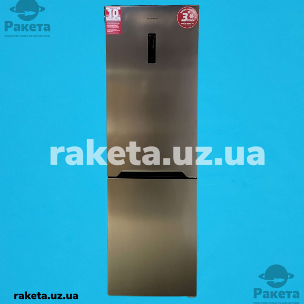 Холодильник Grunhelm GNC-195HLX 2 нержавійка 2-х камерний нижня камера NO Frost 1950х600х665
