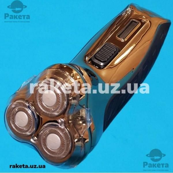 Електробритва Aurora AU 3541 акумулятор плаваюча головка подвійні леза 60хв тример шкіряний чехол