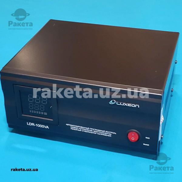 Стабілізатор напруги LUXEON LDR-1000 чорний