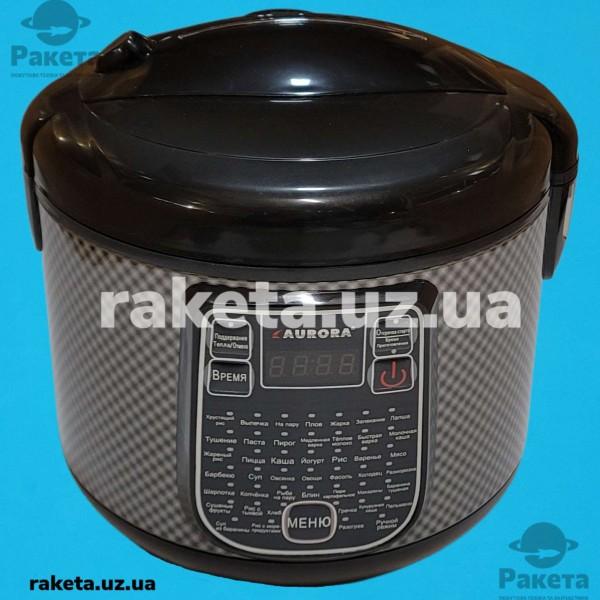 Мультиварка Aurora AU 3457 700W 45 програм 5л антипригарне покриття ручне налаштування книга рецептів