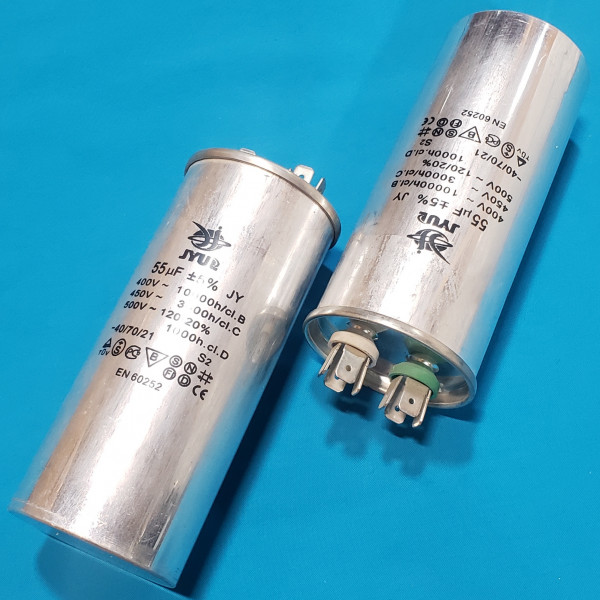 Конденсатор 55 мкФ 450 VAC алюміній (50х115 mm) JYUL