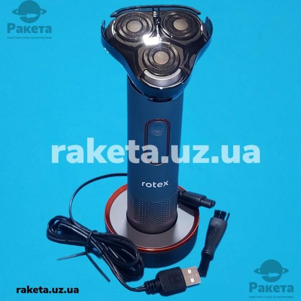 Електробритва Rotex RHC265-S 3Wt кумуляторна, бездротова, 3 плаваючі головки, подвійна система гоління