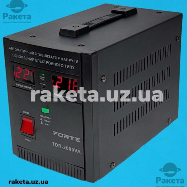 Стабілізатор напруги FORTE TRV-2000VA релейний точність 8% вага 5,33 кг