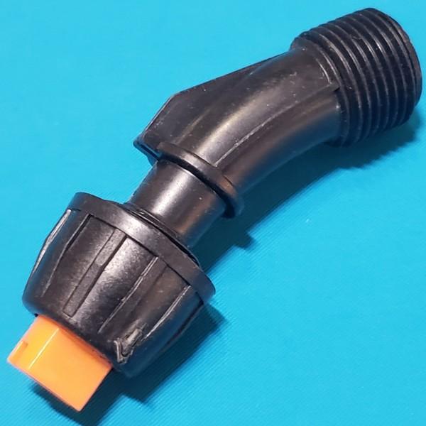 Розпилювач (насадка) одинарна ізогнута для оприскувачів акумуляторних (Садочок, FERMER, BRIZZ)
