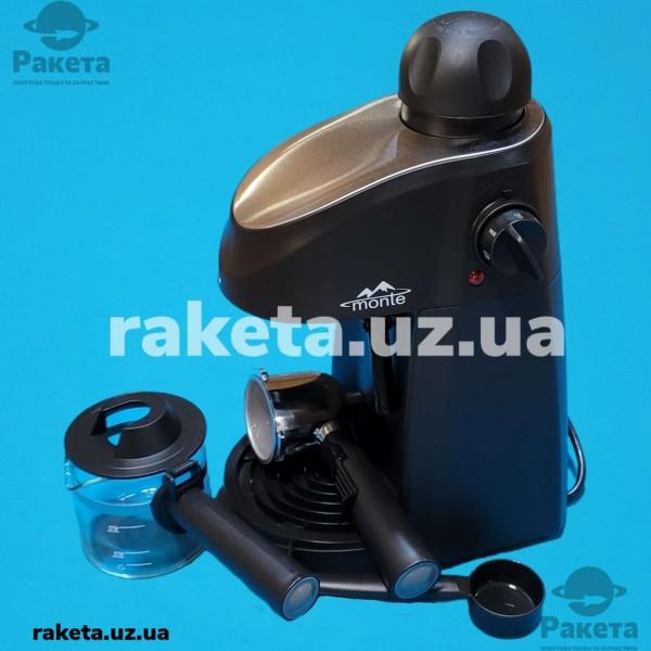 Кавоварка Maestro MR 410 800W 2-4 чашки