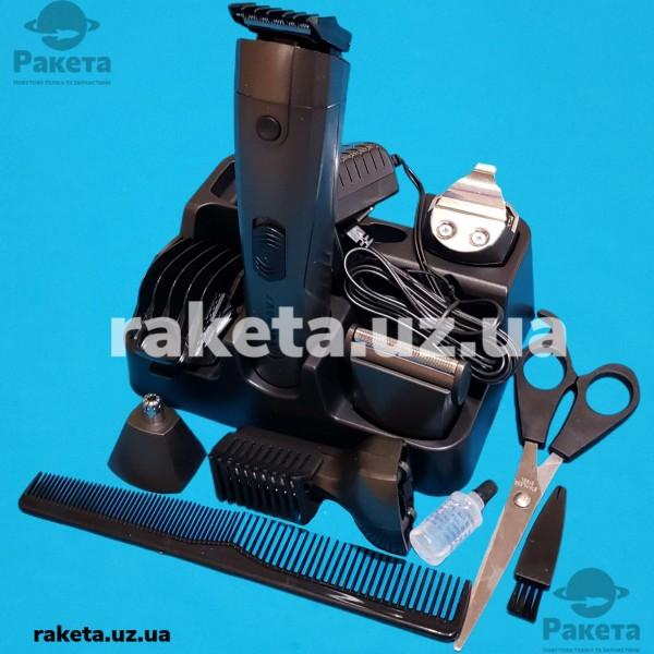 Машинка для стрижки Aurora AU 3083 акумулятор 6 насад компл масло ножниці щітка гребін