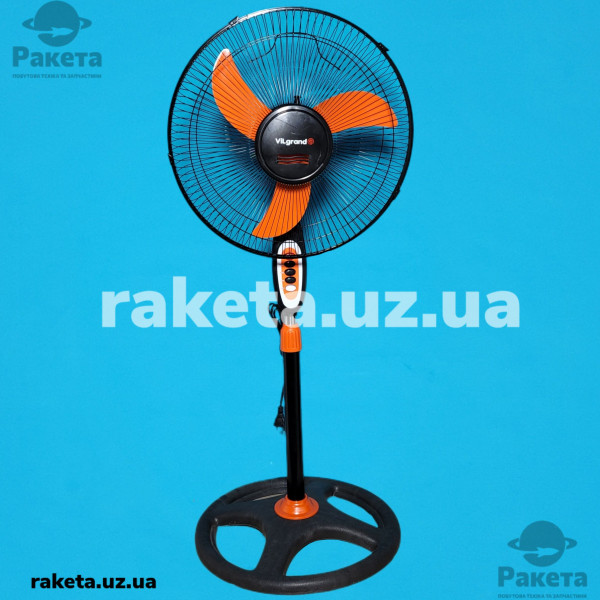 Вентилятор підлоговий Vilgrand VF452 Orange 45W 3 швидкості кут повороту 90 D=40 см підсвітка