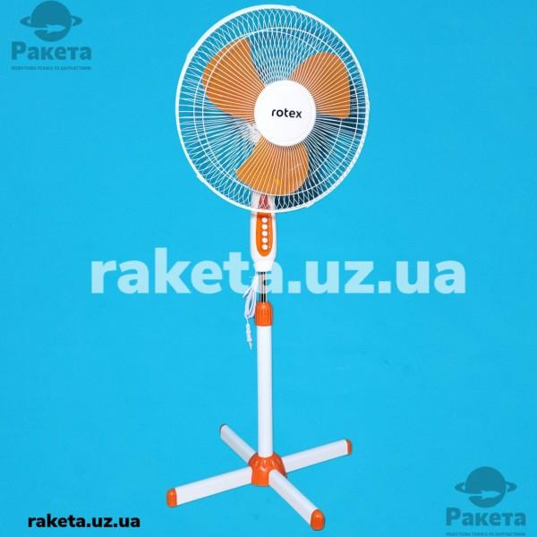 Вентилятор підлоговий Rotex RAF40-E 40W 3 швидкості D=40 см автоповорот