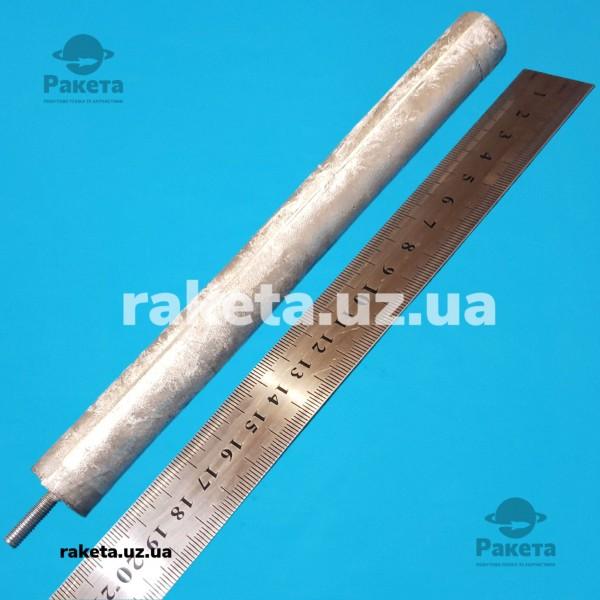 Анод магнієвий для бойлера M5 d21х210х20 УКРАЇНА