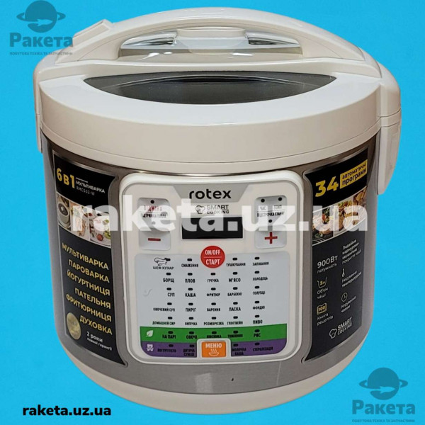 Мультиварка Rotex RMC532-W 900W 31 прогам чаша 5,0л керамічне покриття LED дисплей таймер відстрочки