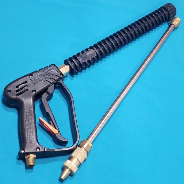 Пістолет до мийки мелалічний ТИП №1