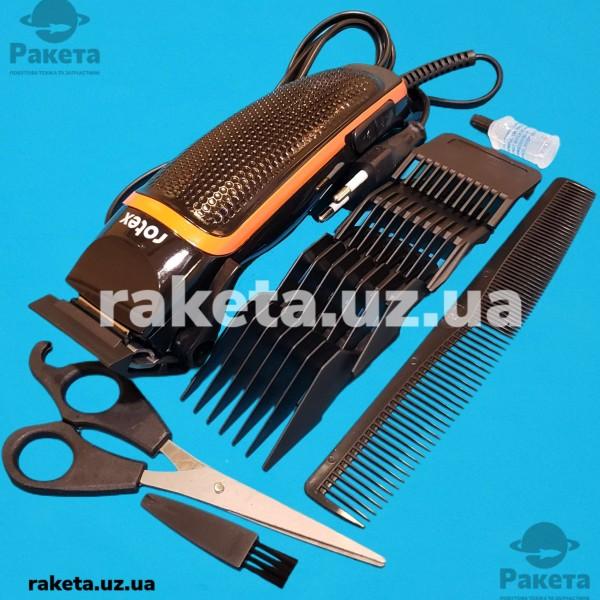 Машинка для стрижки Rotex RHC140-T 10W 4 насадки комплект масло ножниці щітка