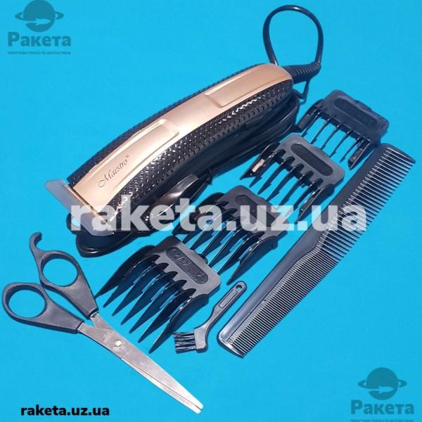 Машинка для стрижки Maestro MR 655TI 7W леза с титановим покриттям чотири змінні насадки ножниці та гребінець