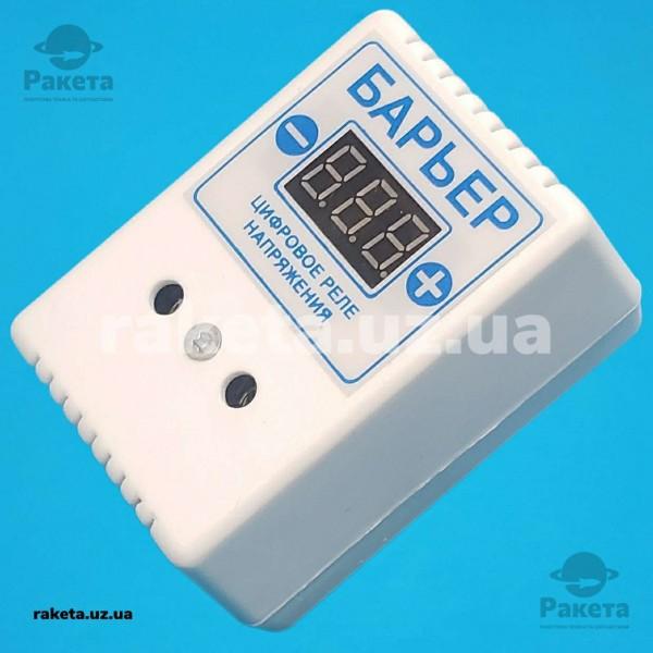 Автоматичний вимикач мікропроцесорний цифровий БАРЬЕР