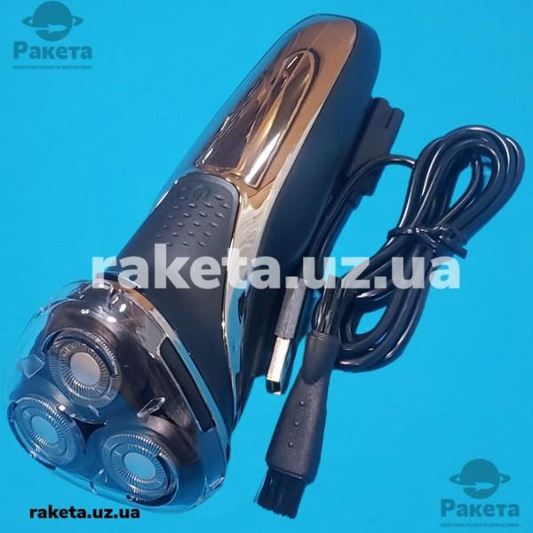 Електробритва Aurora AU 3547 акумулятор 2,4W 3 плаваюча головка подвійні леза 50хв зарядка 8 годин, чистка під стумом води, тример