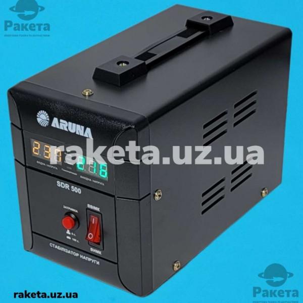Стабілізатор напруги ARUNA SDR 500 клас А+