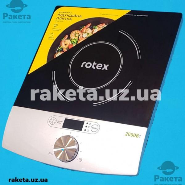 Індукційна плита Rotex RIO230-G 2000W таймер 3 часа сенсор захист від перегріву