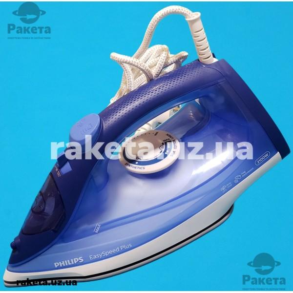 Праска PHILIPS GC 2145/20 синя