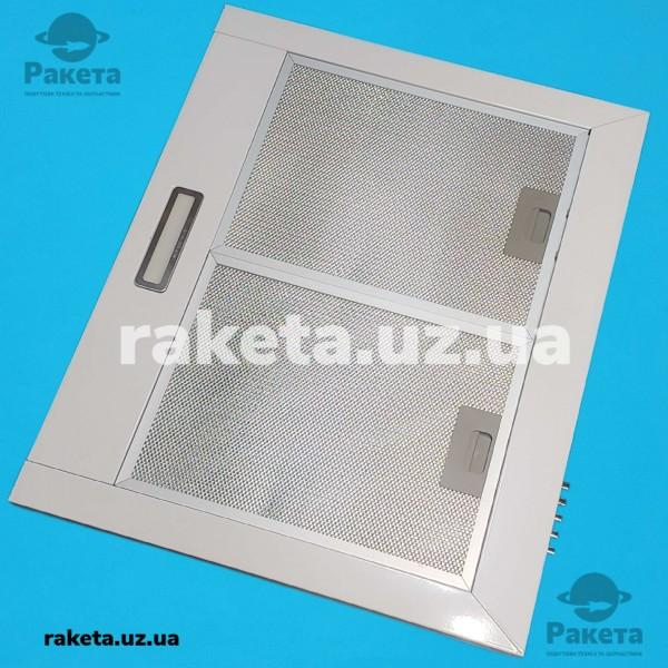 Кух витяжка GRUNHELM GVK 214 W купольна біла 650W