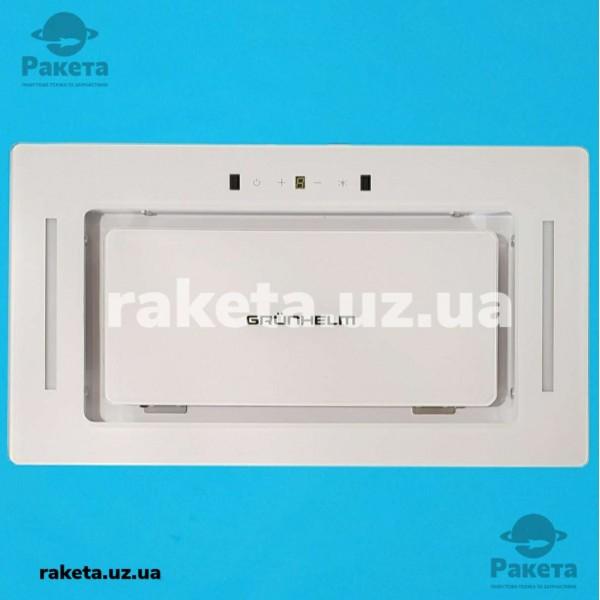 Кухонна витяжка GRUNHELM GVN 330 W вбудована 950W біла