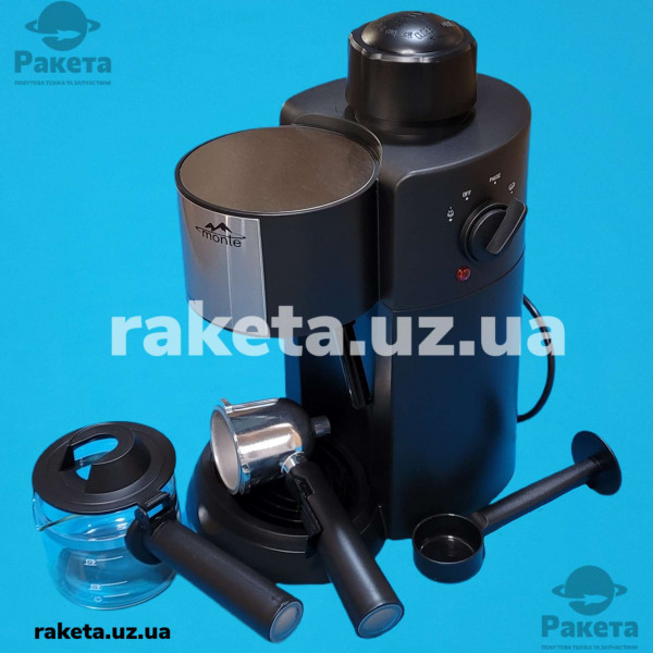 Кавоварка ЕСПРЕСО Aurora AU 142 800W тиск 4 бар колба турки для кави індикація