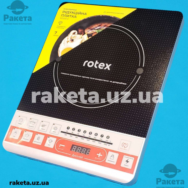 Індукційна плита Rotex RIO200-C 2000W таймер 24 часа блок діти сенсор захист від перегріву