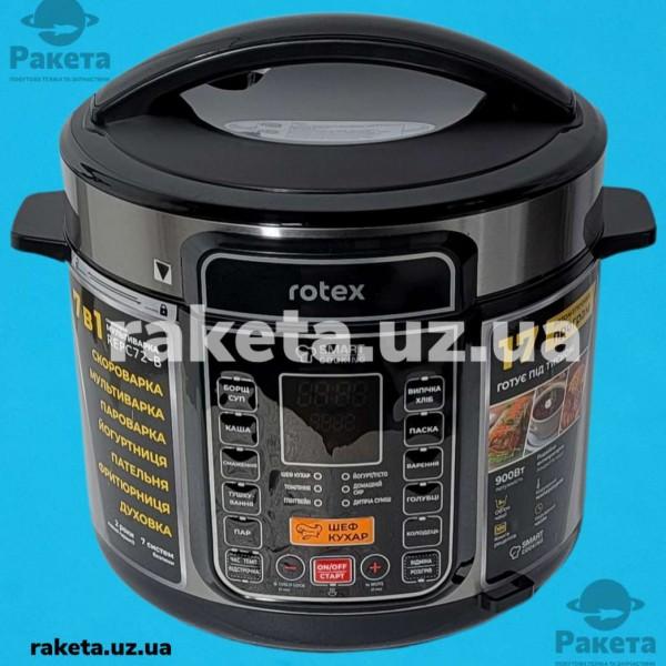 Мультіварка-скороварка Rotex REPC72-B 900W чаша 5,0л 45 пр LED дісплей пароварка
