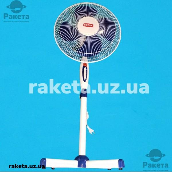 Вентилятор підлоговий Rotex RAF50-E 35W 3 швидкості D=40 см автоповорот