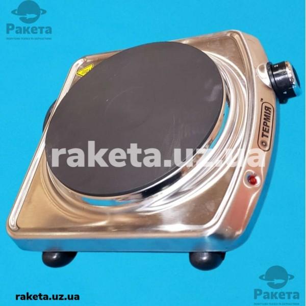 Електро плита настільна Термія блин 1-1,5/220 М2 1 камфорна 1,5 кВт нержавійка