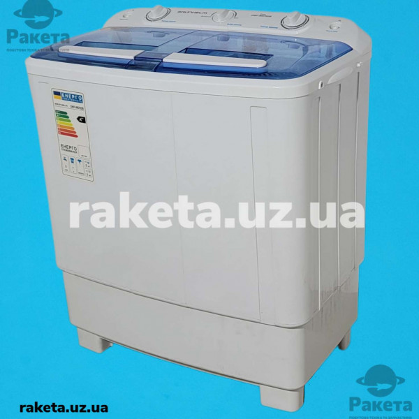 Пральна машина напівавтомат GRUNHELM GWF-WS702B біла/синя 7 кг