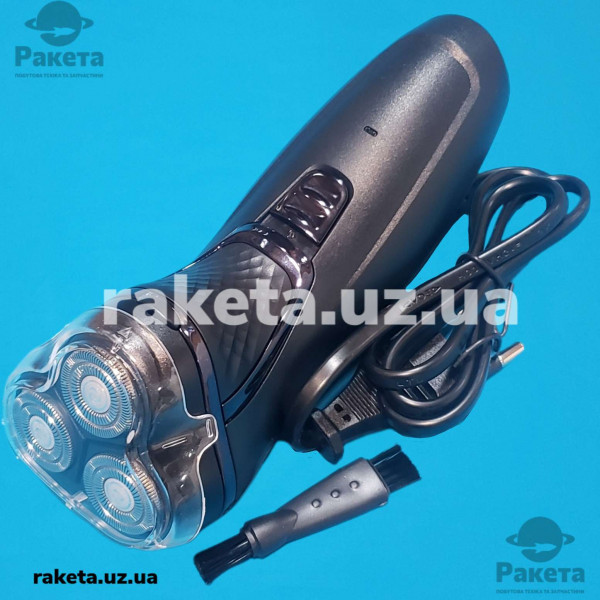 Електробритва Aurora AU 3548 акумулятор 2,4W плаваюча головка подвійні леза акумул 30хв зарядка 6 годин, тример