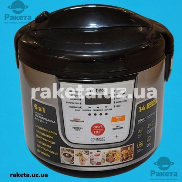 Мультиварка Rotex RMC503-В 900W 10 прогам чаша 5,0л атипригарне покриття LED дисплей відклад старт