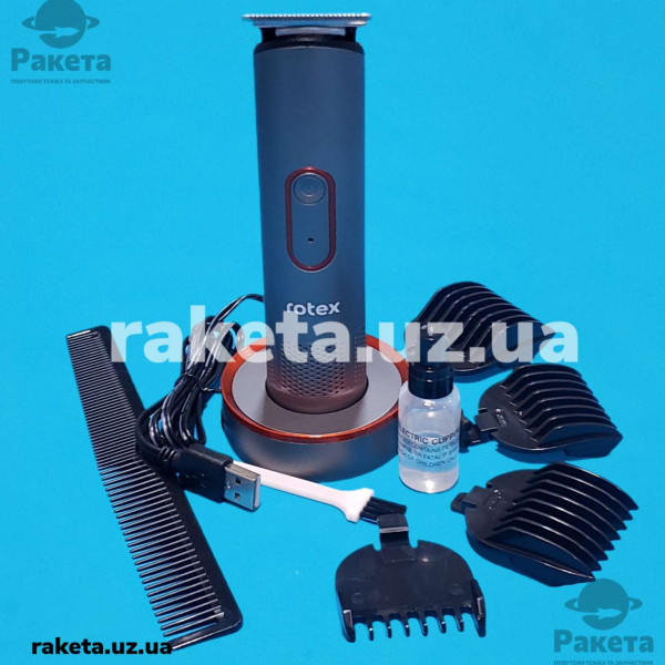 Машинка для стрижки Rotex RHC165-TS 3Wt акумулятор, бездротова, 4 пластикові насадки