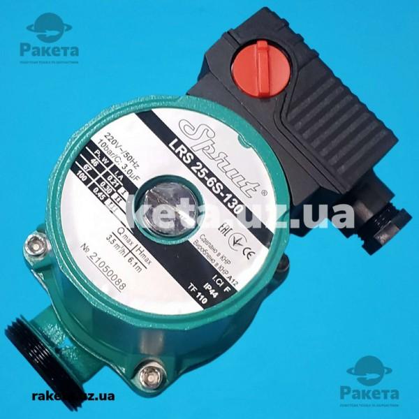 Насос циркуляційний SPRUT LRS 25-6S 130 (коротка база тепла підлога)