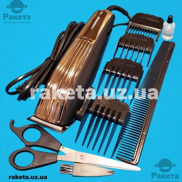 Машинка для стрижки Aurora AU 3085 10W чорна 4 насадки компл масло ножн щітка гребінь