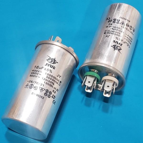 Конденсатор 16 мкФ 450 VAC алюміній (40х75 mm) JYUL