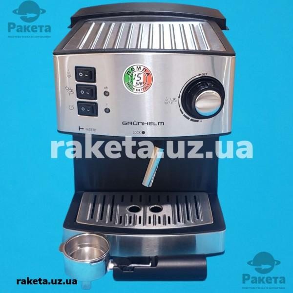 Експрес кавоварки Grunhelm GEC15 850W 15 Бар об`єм 1 літр