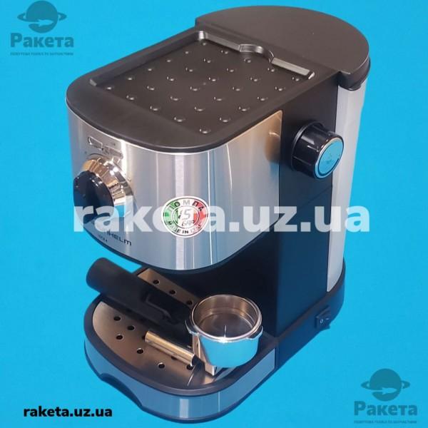 Експрес кавоварка Grunhelm GEC17 850W 15 Бар об`єм 1 літр