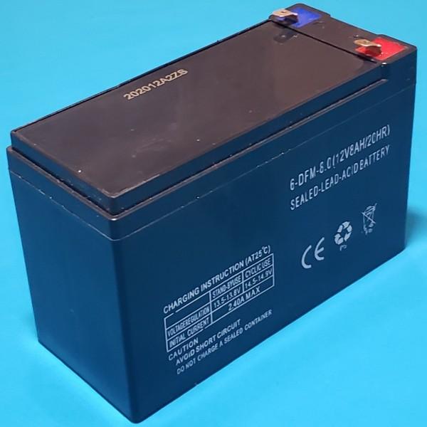 Акумулятор 12V/8Ah для обприскувачів