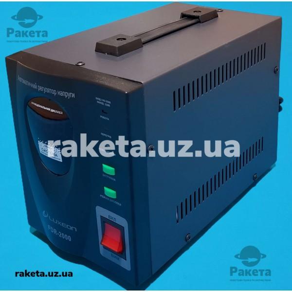 Стабілізатор напруги LUXEON FDR-2000 релейного типу 2000 VA 2 вх.