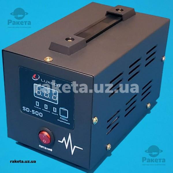Стабілізатор напруги LUXEON SD-500 чорний релейний тип 500VA